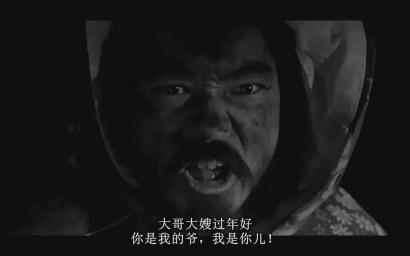 【待补档】【影视】【姜文导演作品】《鬼子来了》.2000.1280p