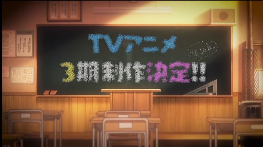 【TV动画】悠哉日常大王 第三季 制作决定PV【尽梨了字幕组】